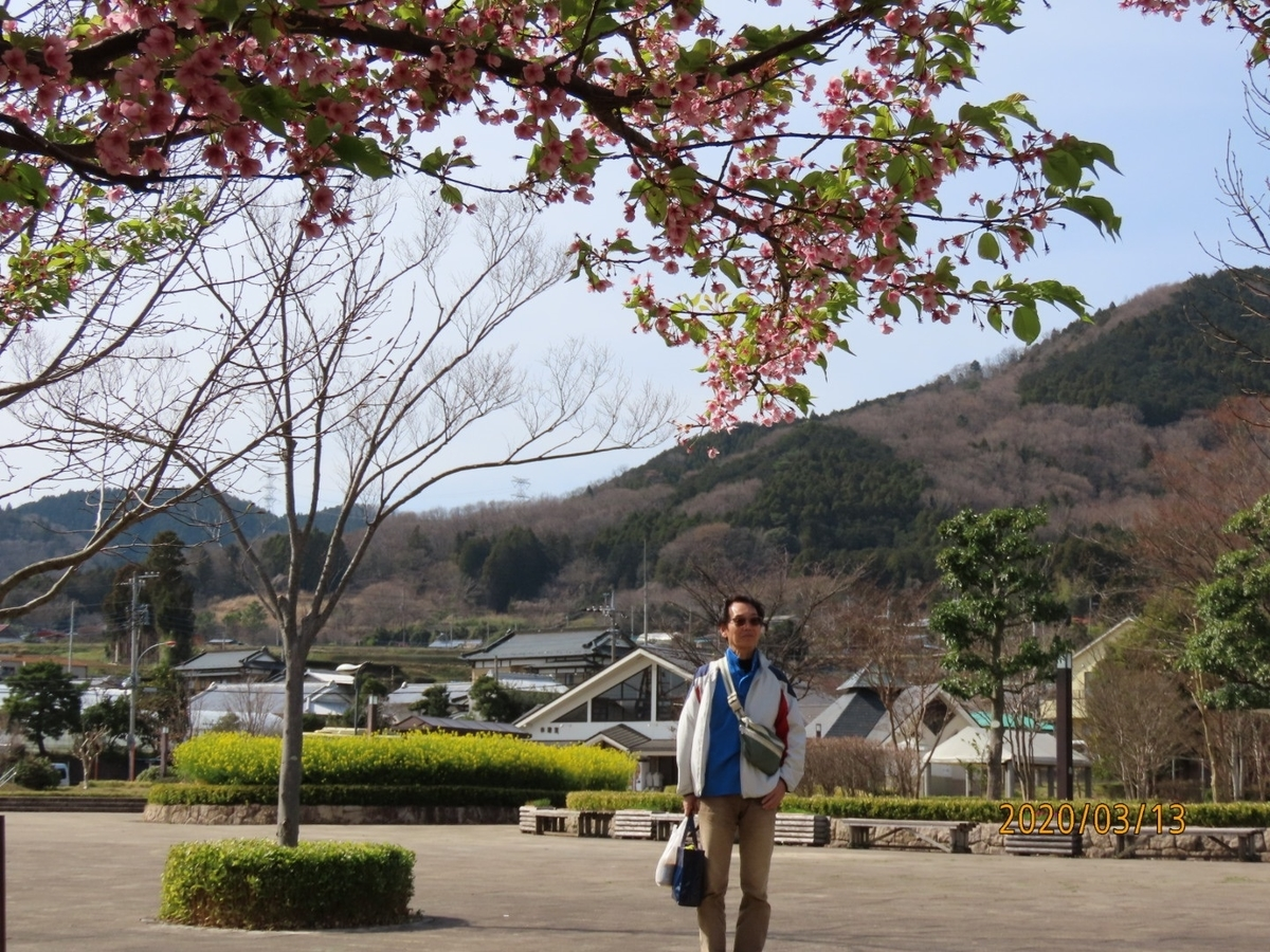 f:id:oisomachi-konkatsu-kekkon:20200313134857j:plain