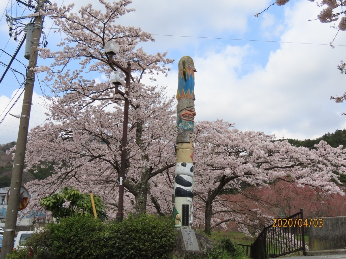 f:id:oisomachi-konkatsu-kekkon:20200407120520j:plain
