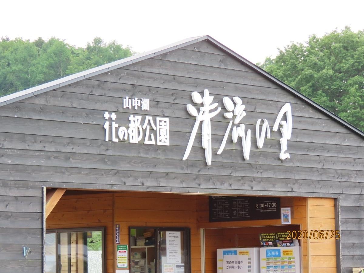 f:id:oisomachi-konkatsu-kekkon:20200701000852j:plain
