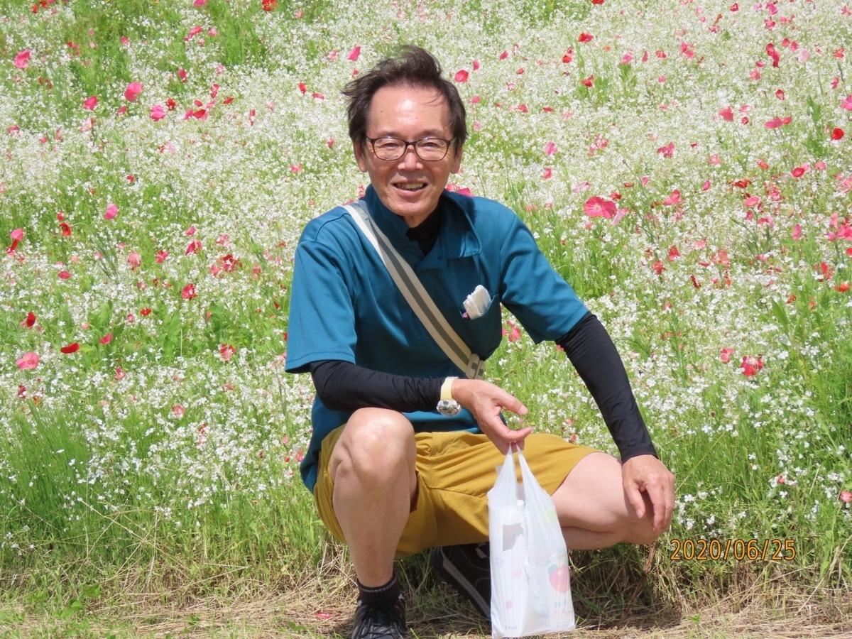 f:id:oisomachi-konkatsu-kekkon:20200701001100j:plain
