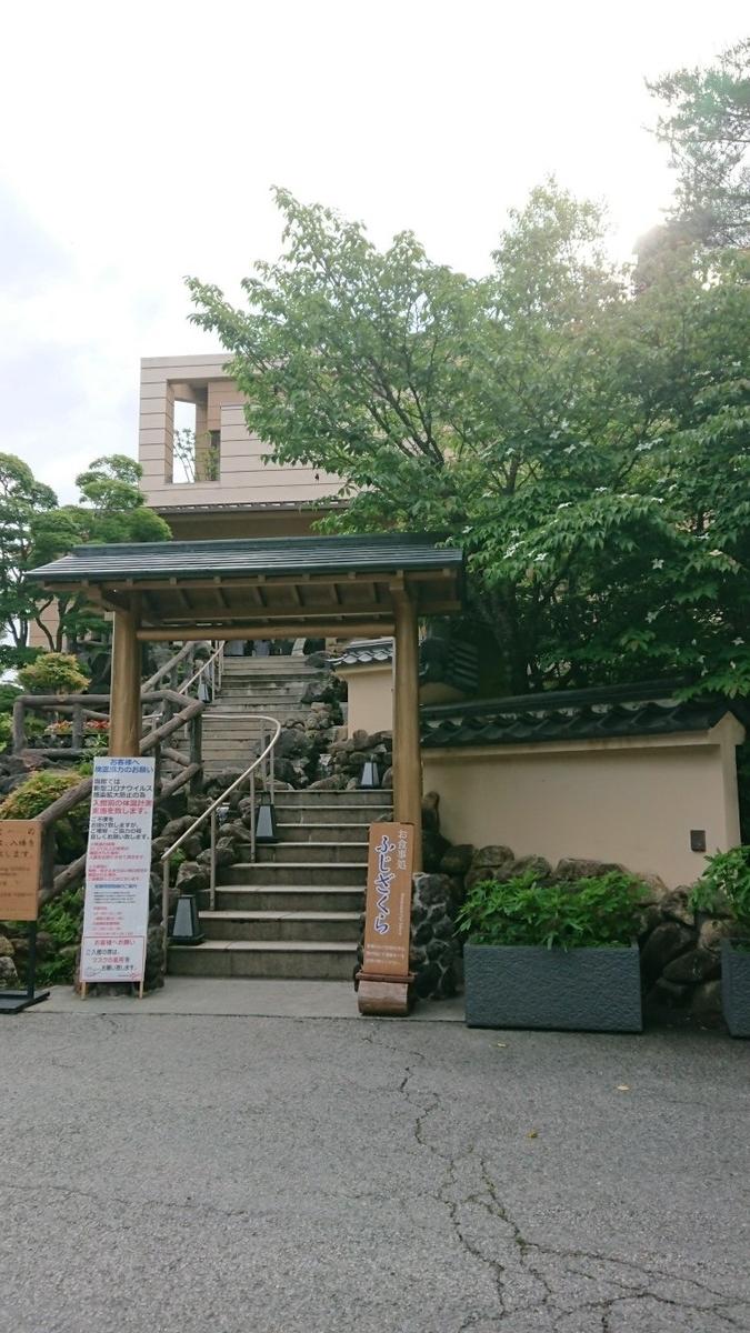 f:id:oisomachi-konkatsu-kekkon:20200701001411j:plain