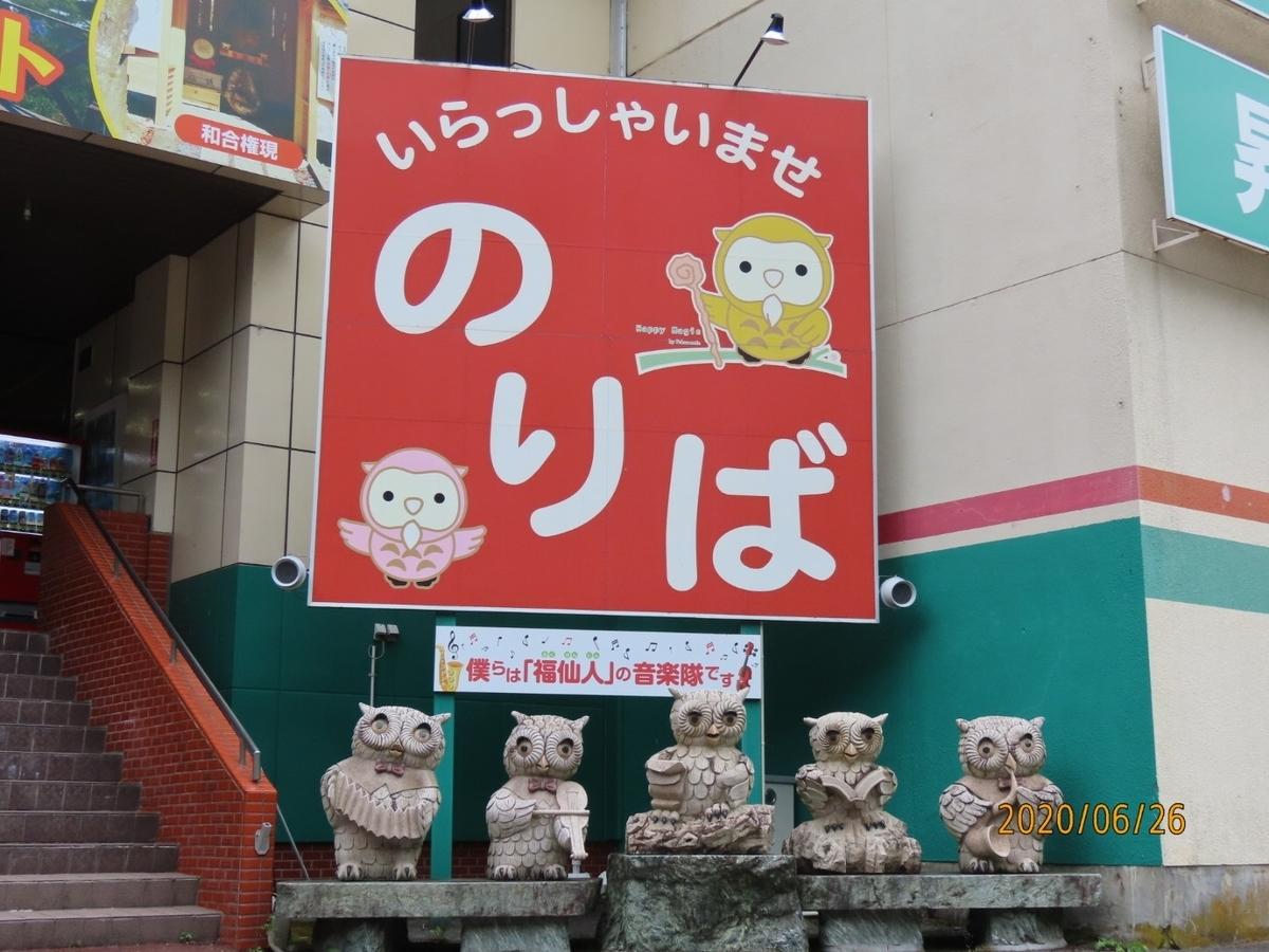 f:id:oisomachi-konkatsu-kekkon:20200701001523j:plain