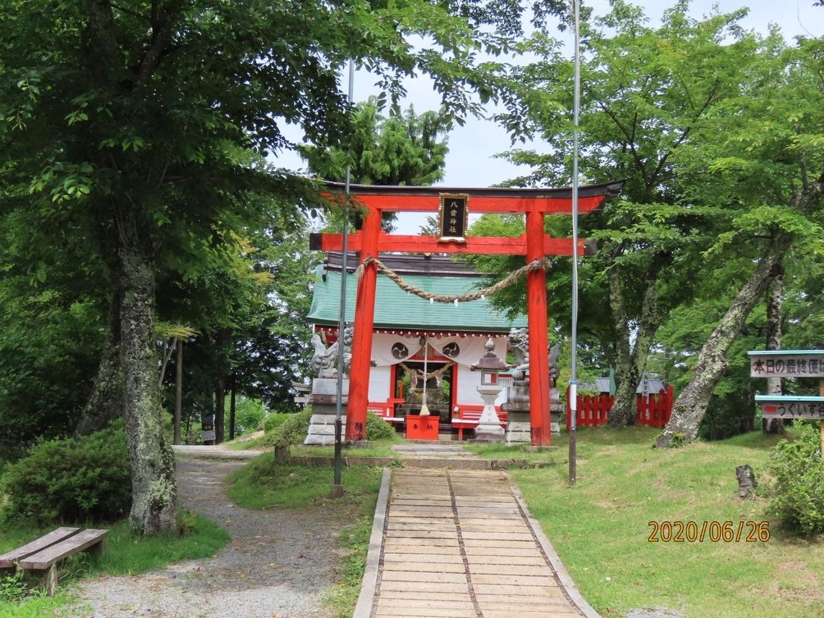 f:id:oisomachi-konkatsu-kekkon:20200701001647j:plain