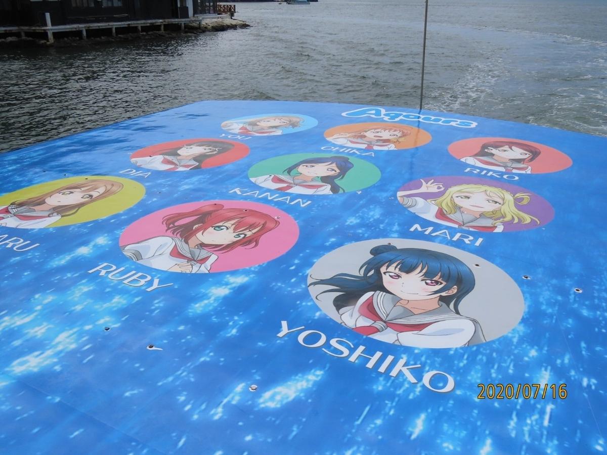 f:id:oisomachi-konkatsu-kekkon:20200717232325j:plain