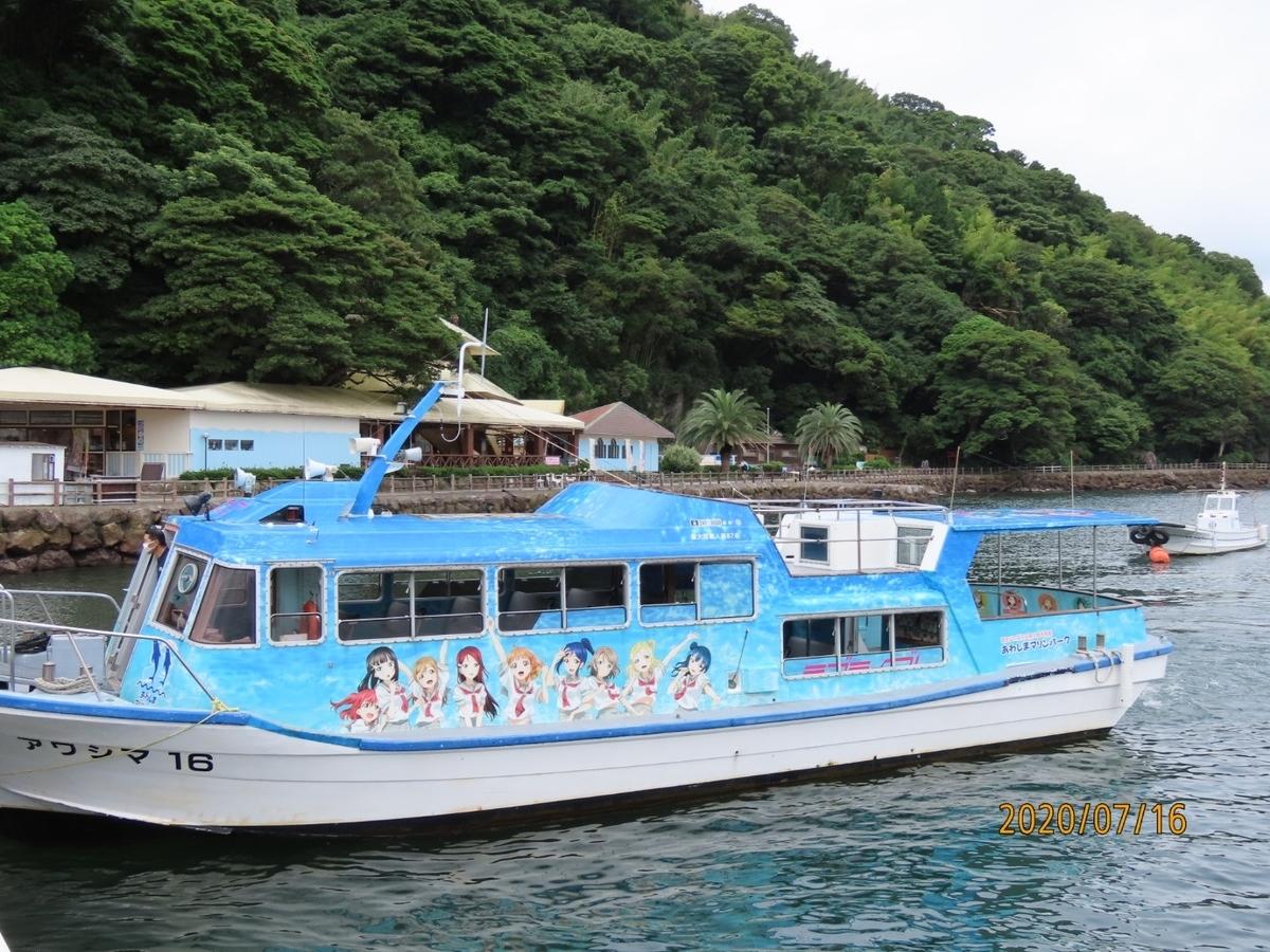 f:id:oisomachi-konkatsu-kekkon:20200717232341j:plain