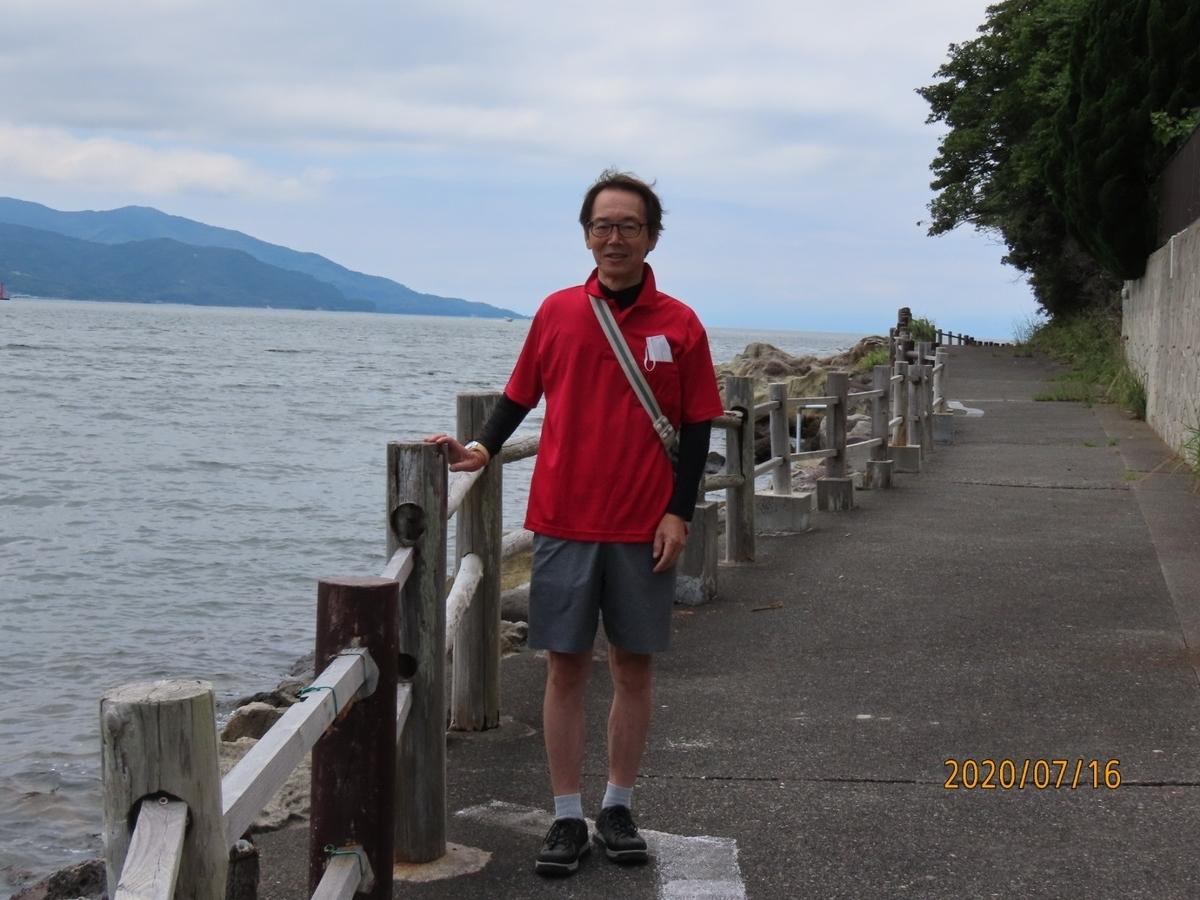 f:id:oisomachi-konkatsu-kekkon:20200717233345j:plain