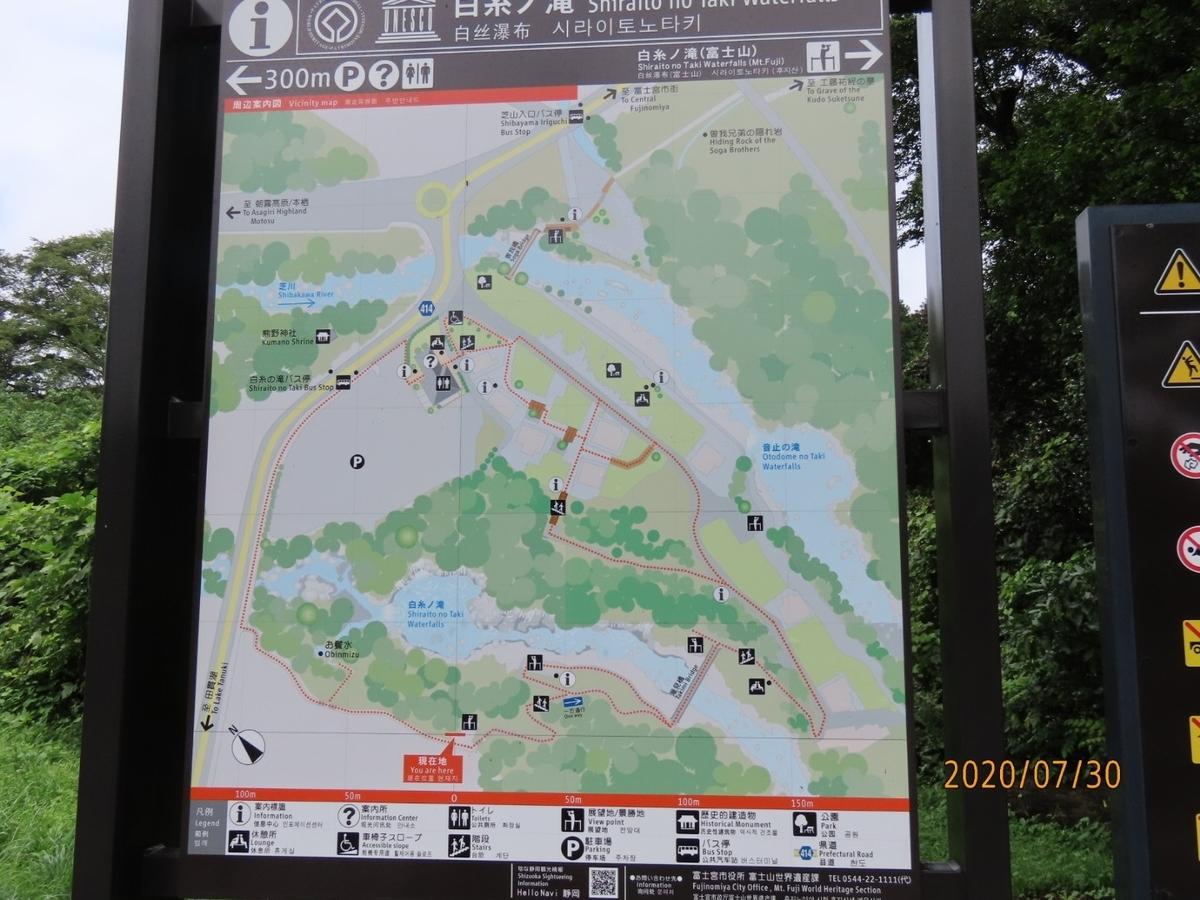 f:id:oisomachi-konkatsu-kekkon:20200801203322j:plain
