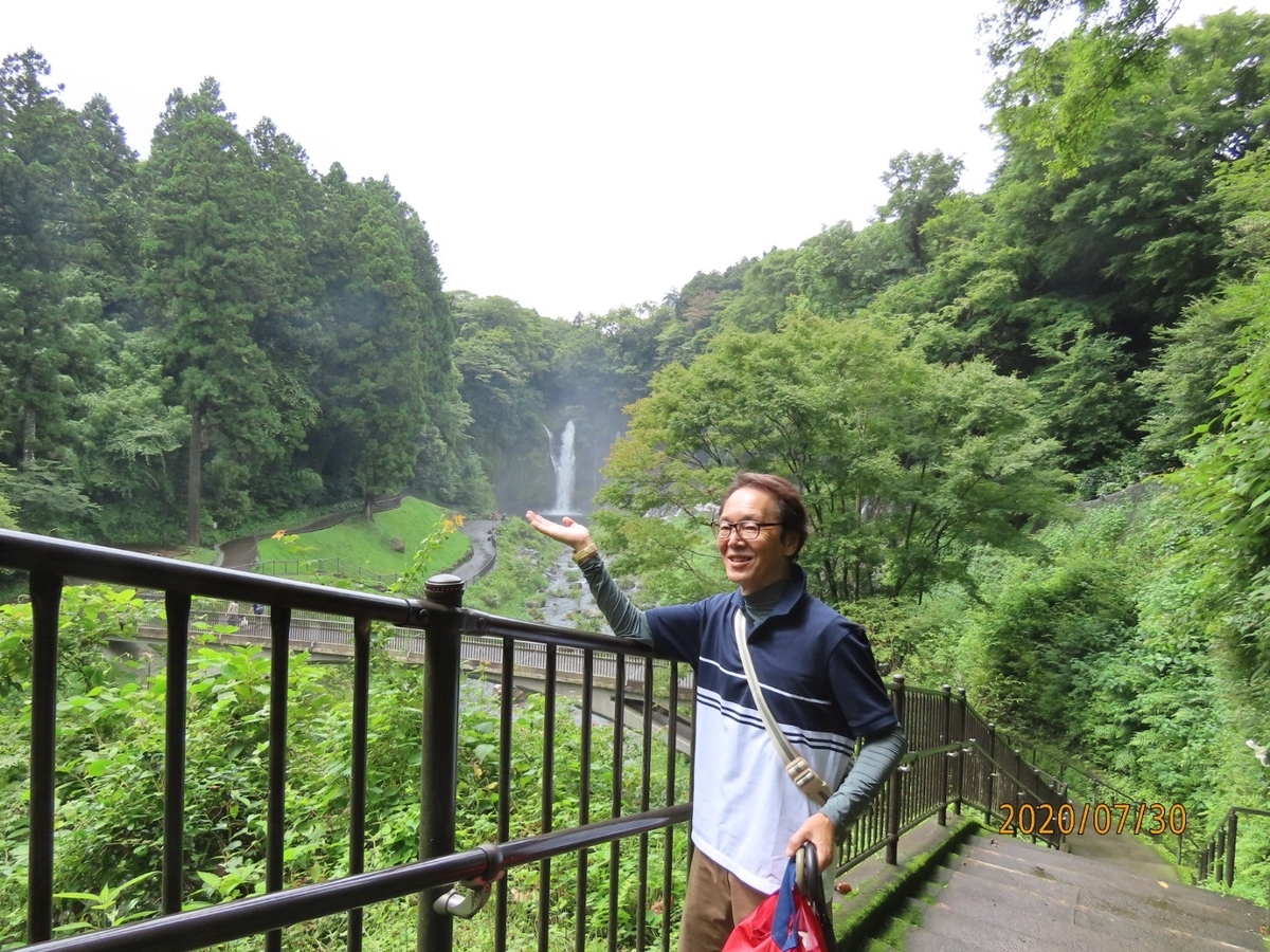 f:id:oisomachi-konkatsu-kekkon:20200801203437j:plain