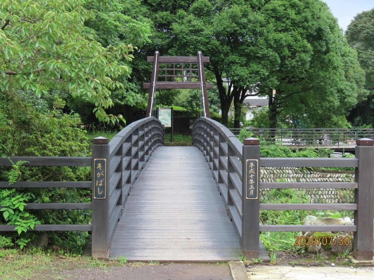 f:id:oisomachi-konkatsu-kekkon:20200801203616j:plain