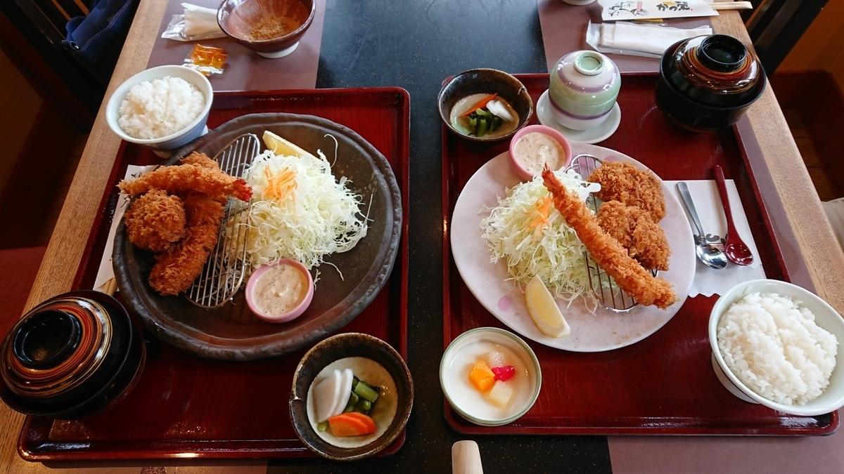 f:id:oisomachi-konkatsu-kekkon:20200801203722j:plain