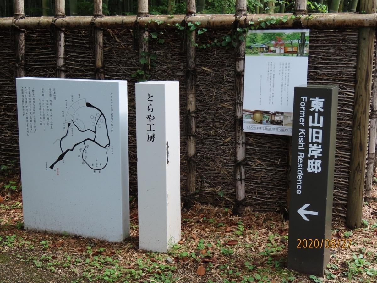 f:id:oisomachi-konkatsu-kekkon:20200828205638j:plain