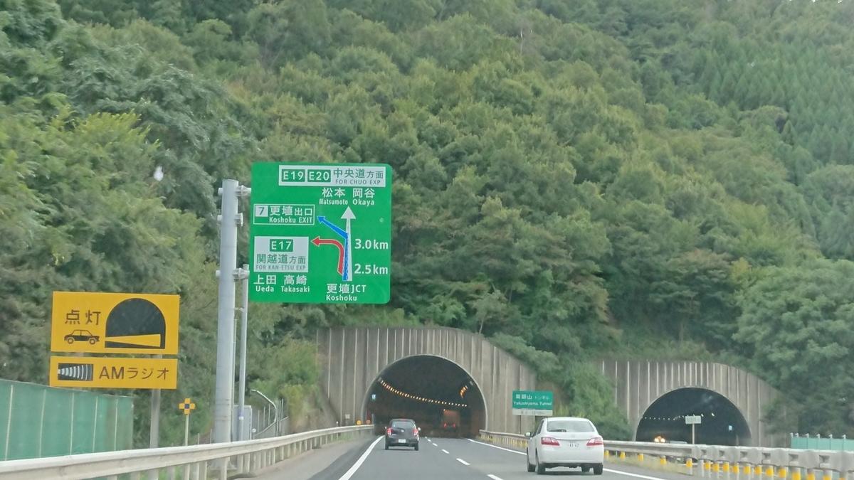 f:id:oisomachi-konkatsu-kekkon:20200929202516j:plain