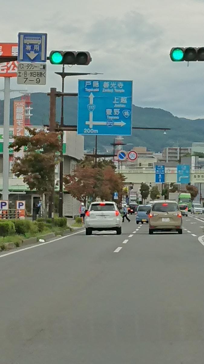 f:id:oisomachi-konkatsu-kekkon:20200929202610j:plain
