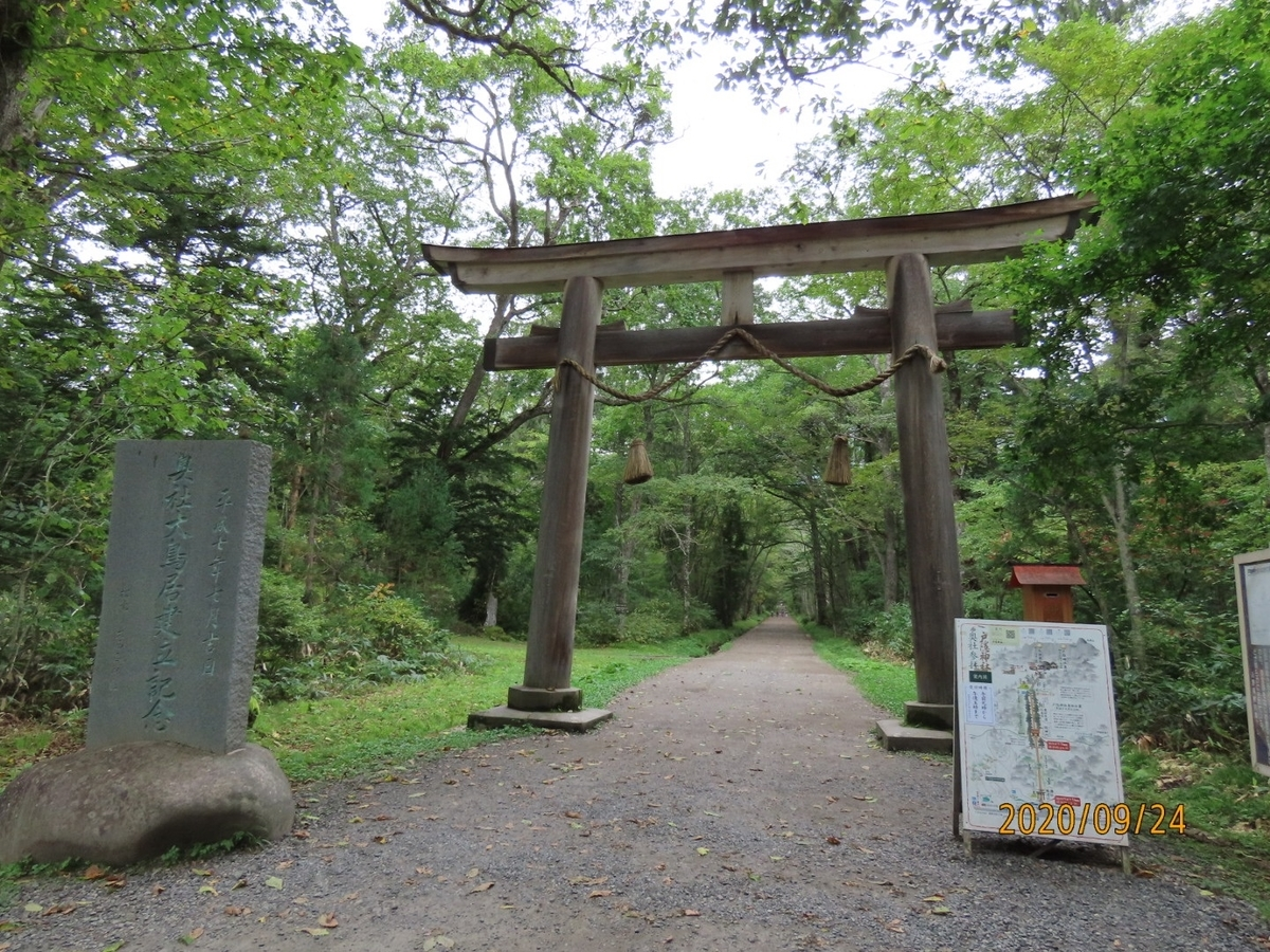 f:id:oisomachi-konkatsu-kekkon:20200929202840j:plain