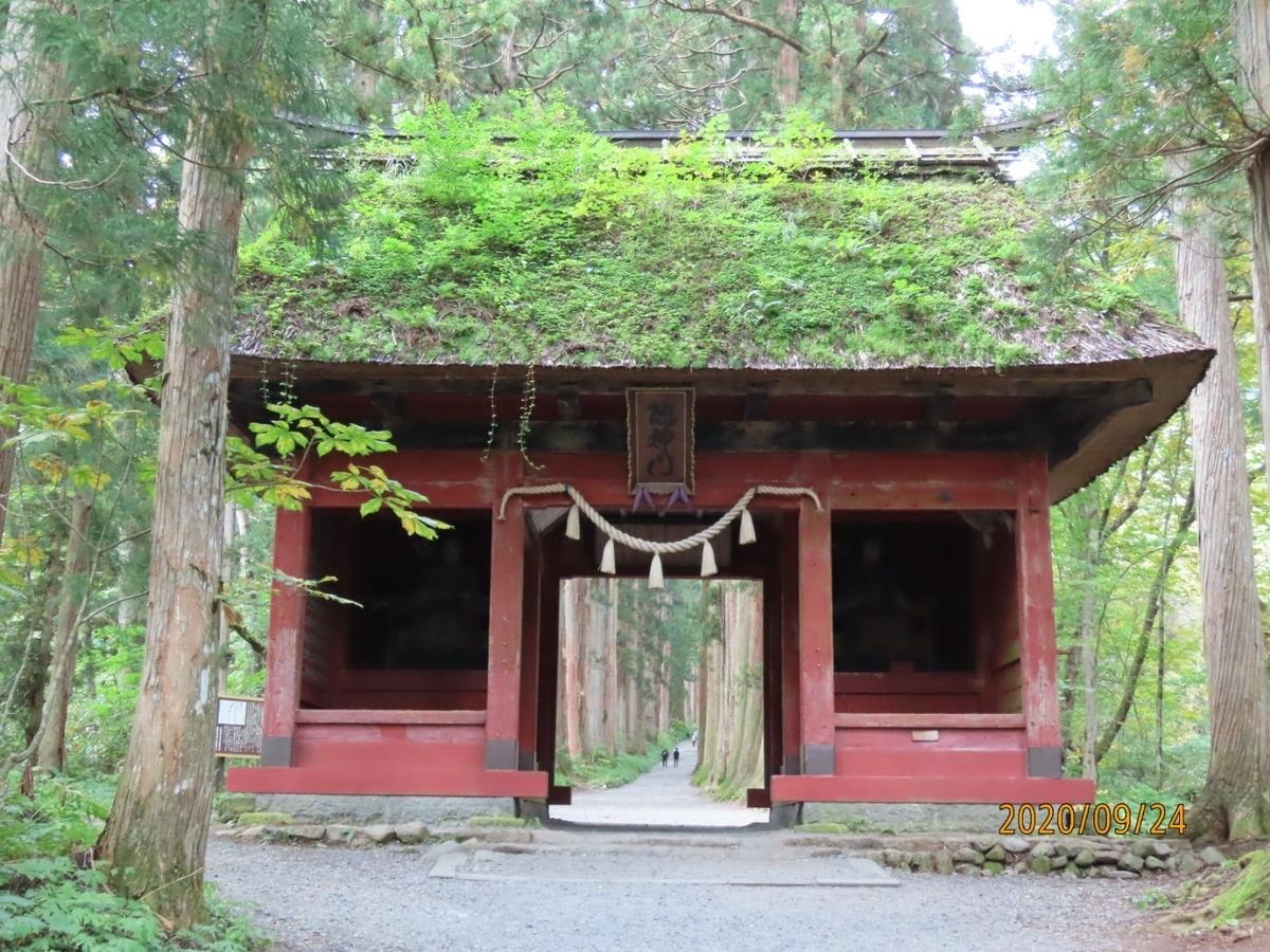 f:id:oisomachi-konkatsu-kekkon:20200929203021j:plain