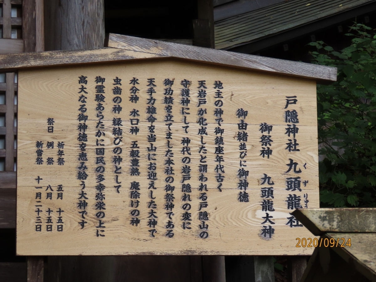 f:id:oisomachi-konkatsu-kekkon:20200929203239j:plain