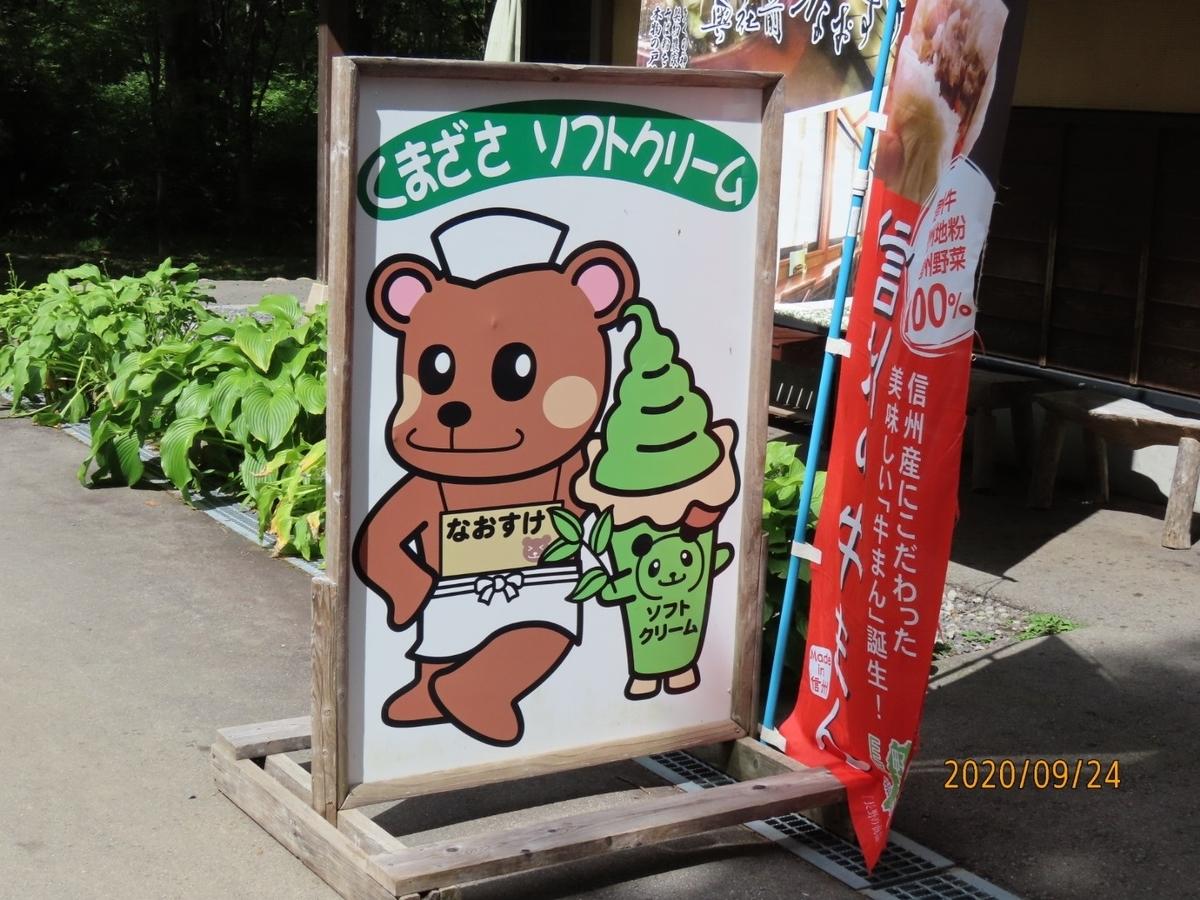 f:id:oisomachi-konkatsu-kekkon:20200929203351j:plain