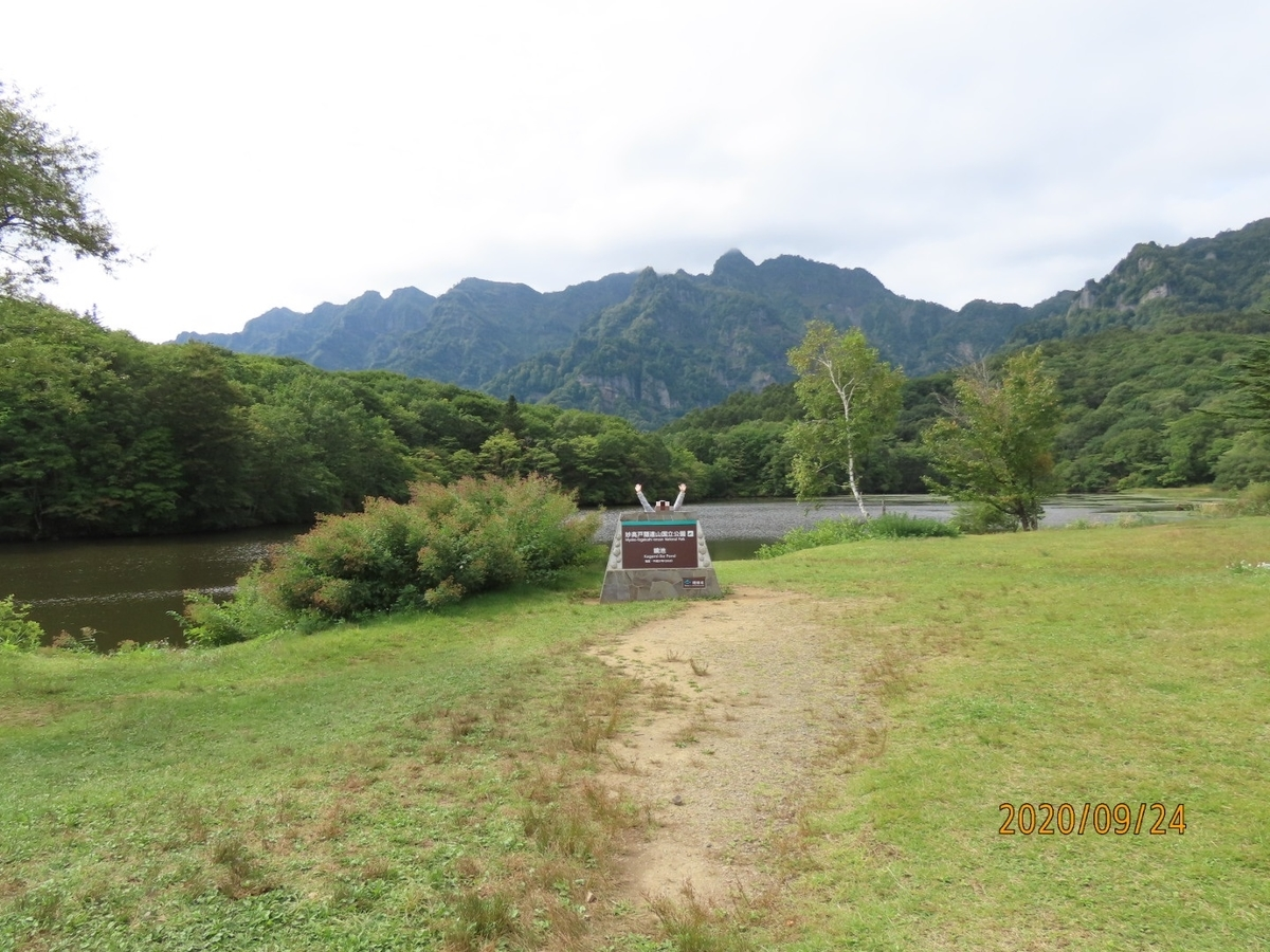 f:id:oisomachi-konkatsu-kekkon:20200929203618j:plain
