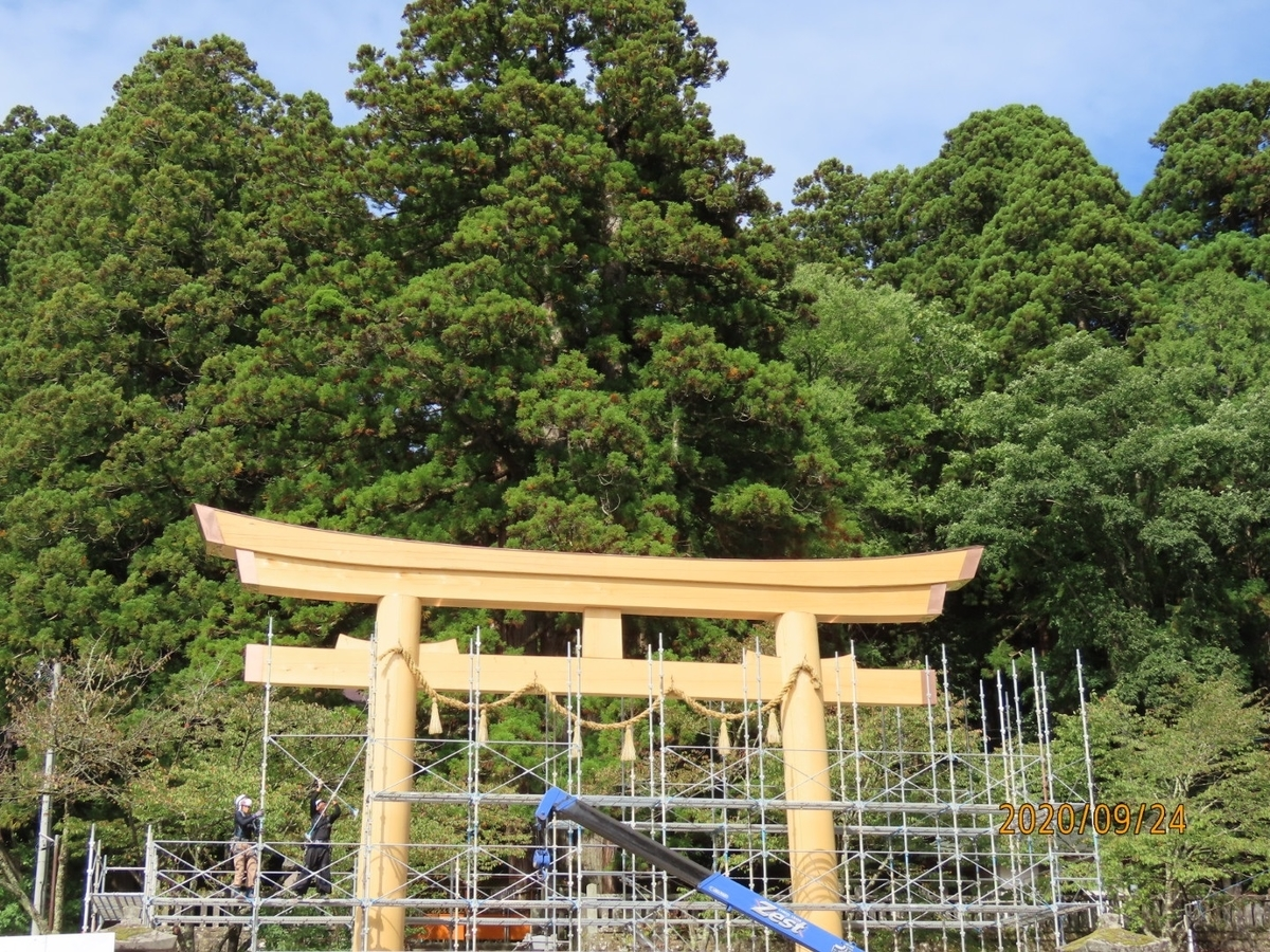 f:id:oisomachi-konkatsu-kekkon:20200929203726j:plain