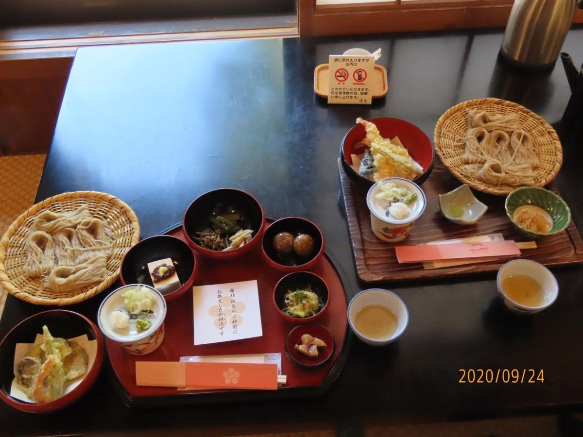 f:id:oisomachi-konkatsu-kekkon:20200929203912j:plain