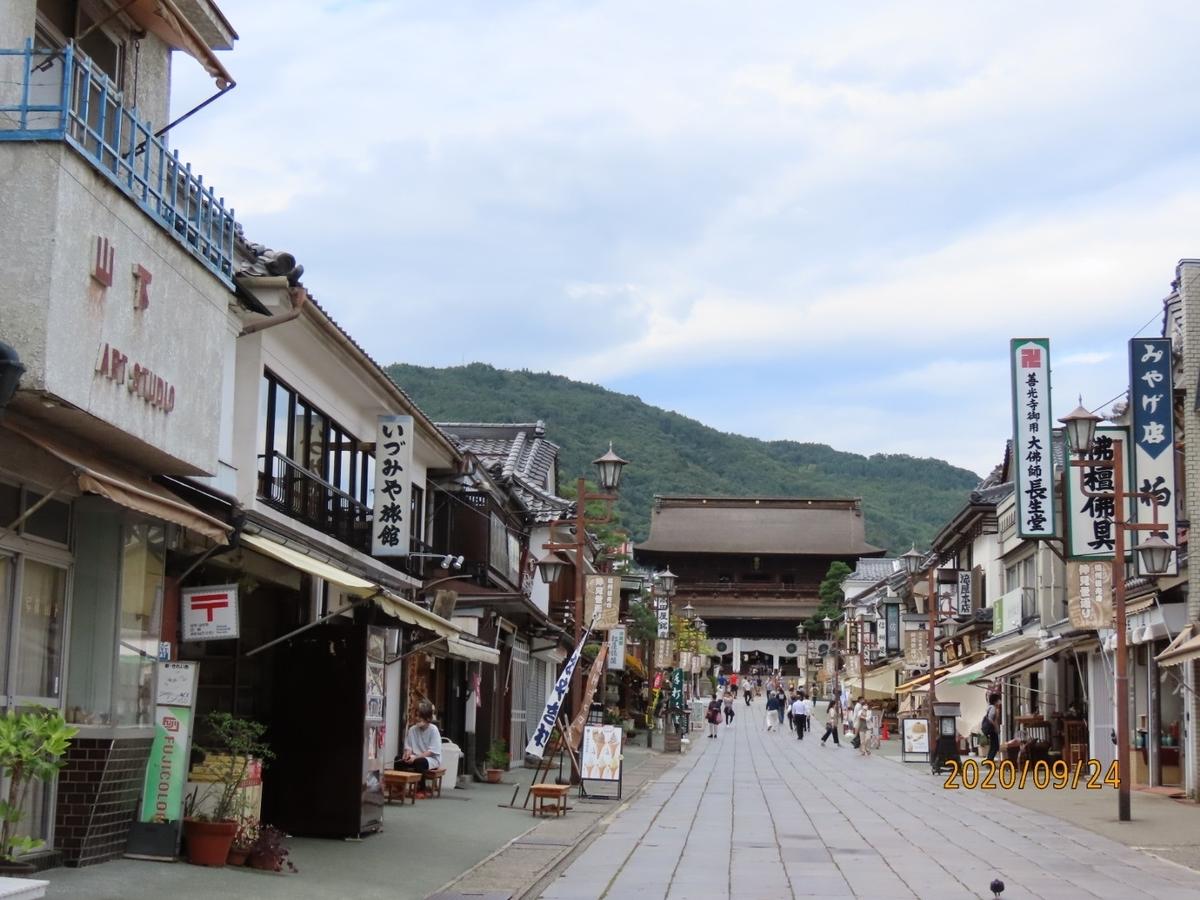 f:id:oisomachi-konkatsu-kekkon:20200929203926j:plain