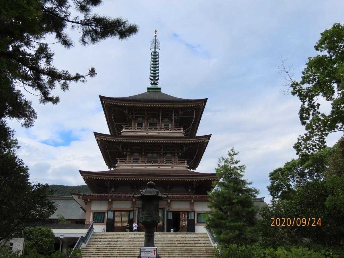 f:id:oisomachi-konkatsu-kekkon:20200929204010j:plain