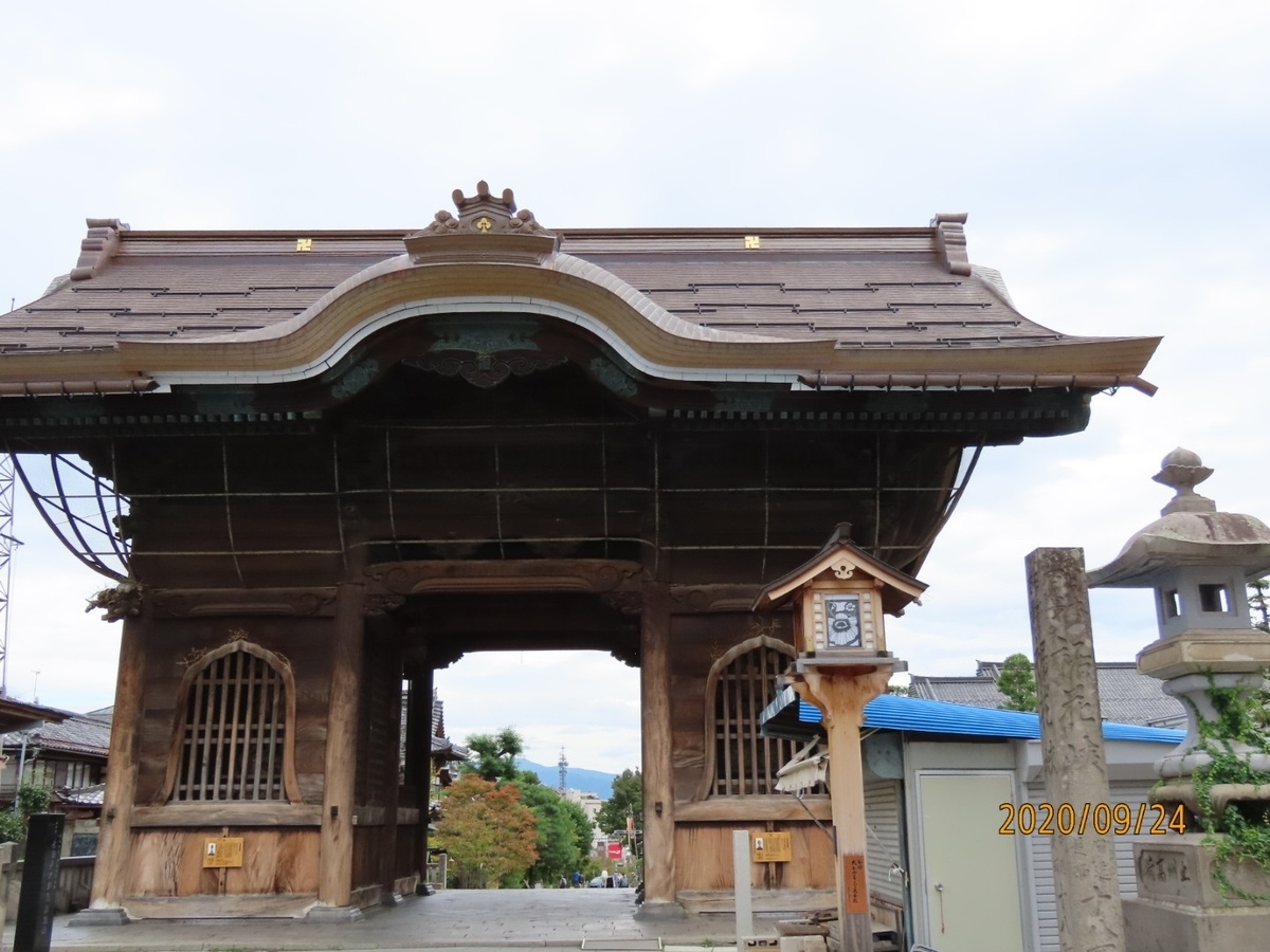 f:id:oisomachi-konkatsu-kekkon:20200929204026j:plain