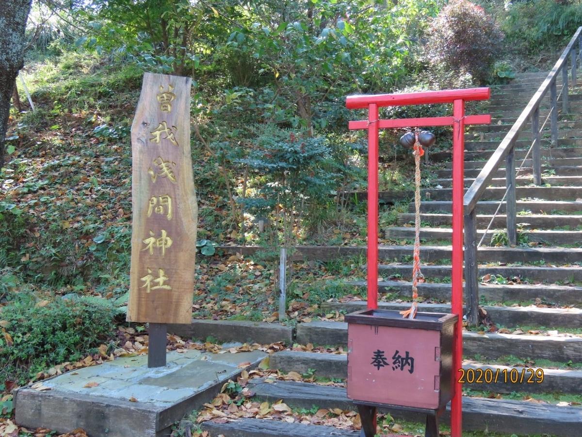 f:id:oisomachi-konkatsu-kekkon:20201102101531j:plain