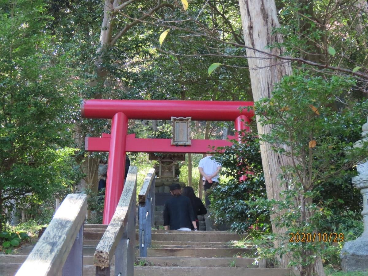 f:id:oisomachi-konkatsu-kekkon:20201102101550j:plain