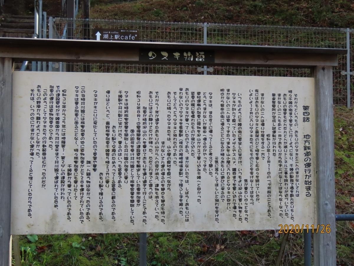 f:id:oisomachi-konkatsu-kekkon:20201203014909j:plain