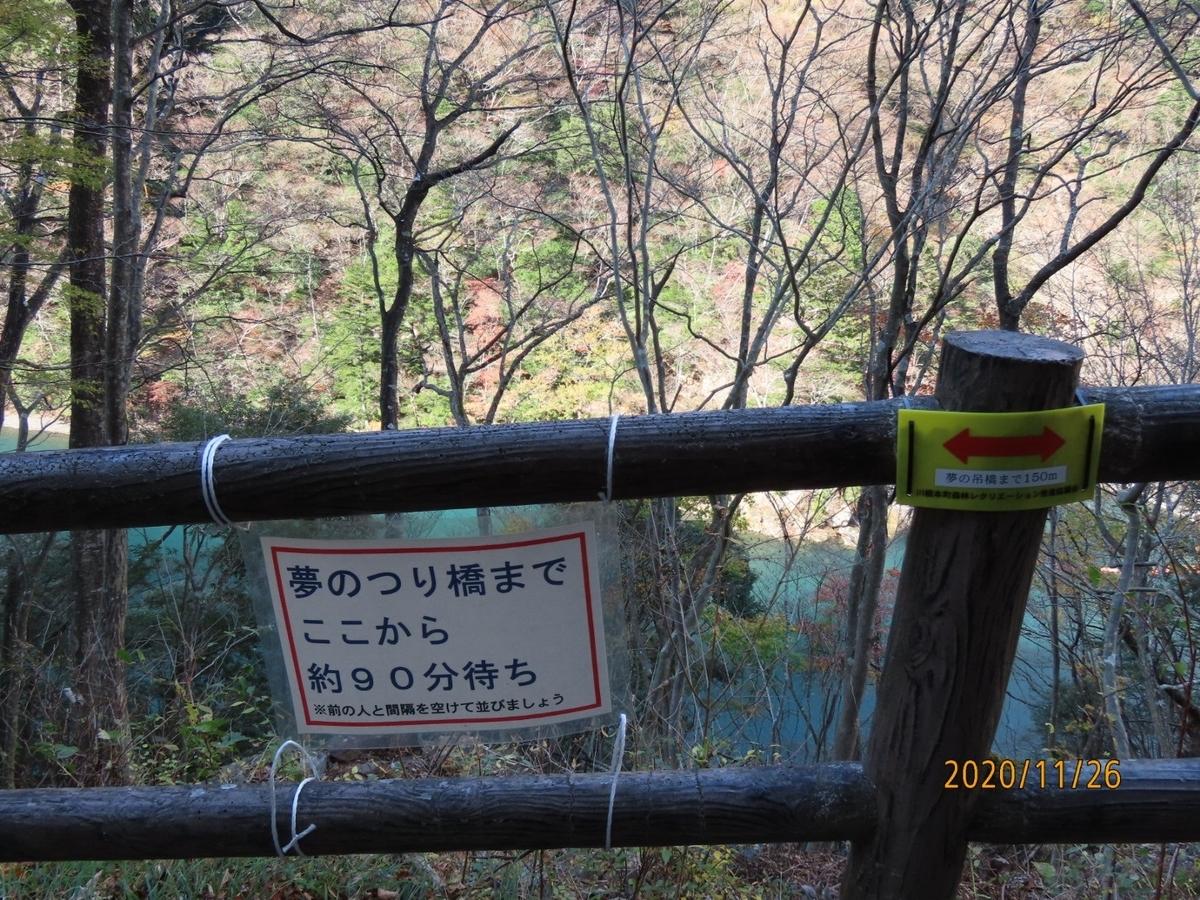 f:id:oisomachi-konkatsu-kekkon:20201203015356j:plain