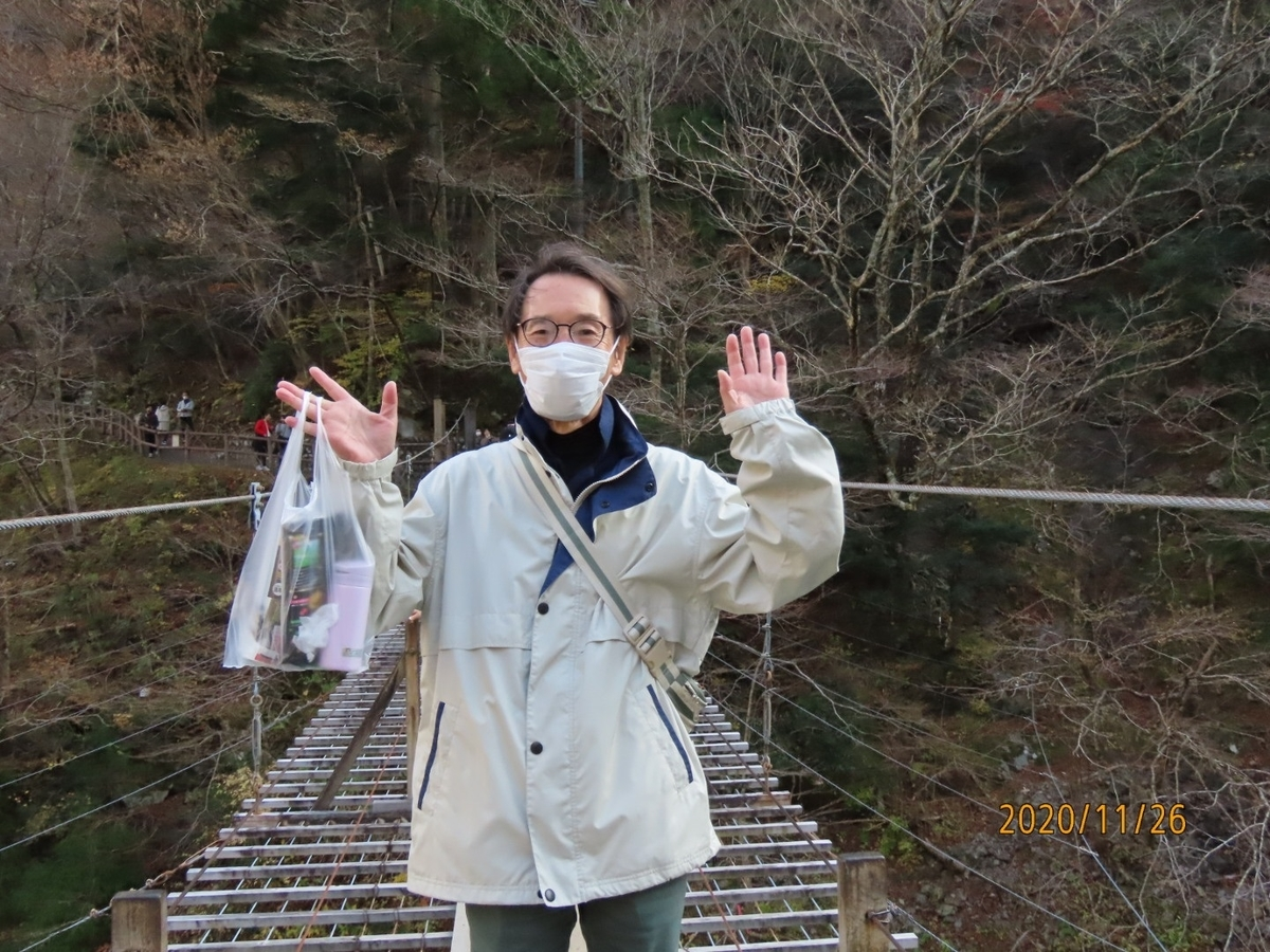 f:id:oisomachi-konkatsu-kekkon:20201203015510j:plain