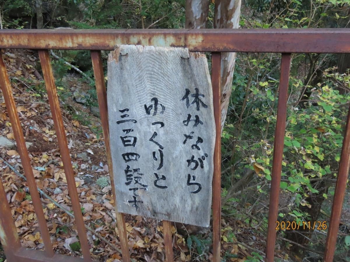 f:id:oisomachi-konkatsu-kekkon:20201203015527j:plain