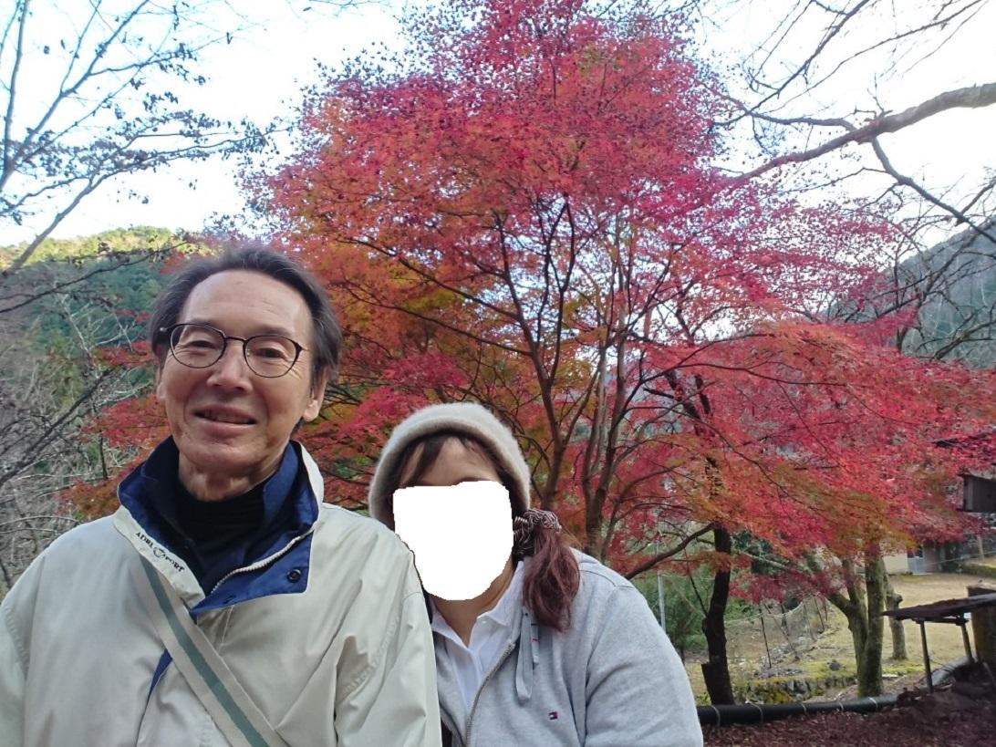 f:id:oisomachi-konkatsu-kekkon:20201203015801j:plain