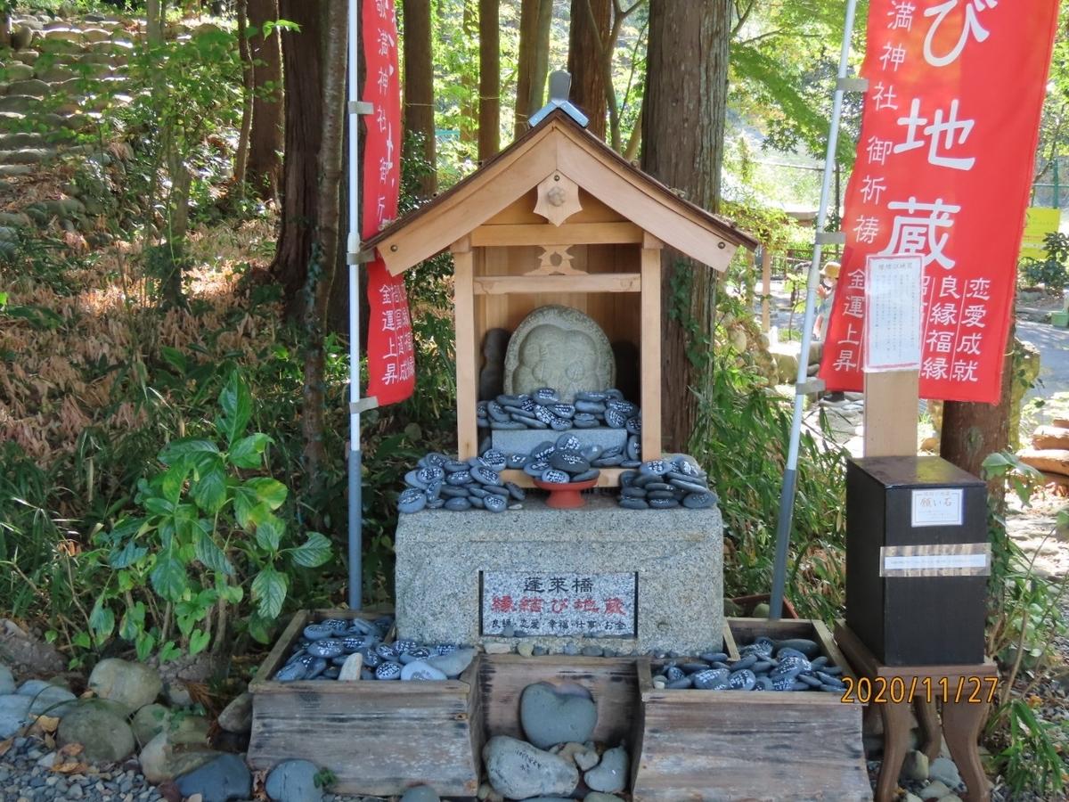 f:id:oisomachi-konkatsu-kekkon:20201203020515j:plain