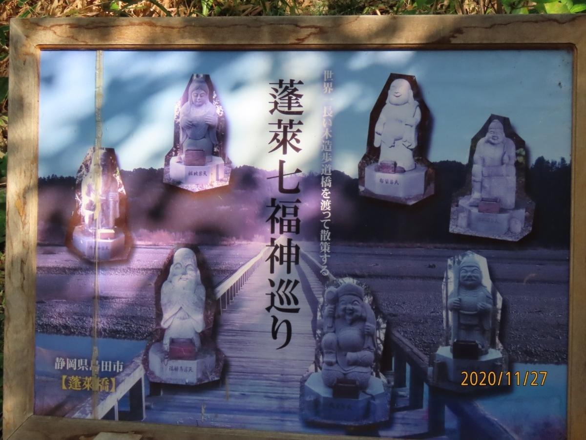 f:id:oisomachi-konkatsu-kekkon:20201203020544j:plain