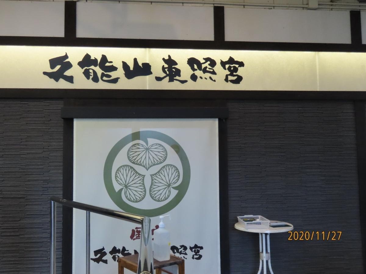 f:id:oisomachi-konkatsu-kekkon:20201203020638j:plain
