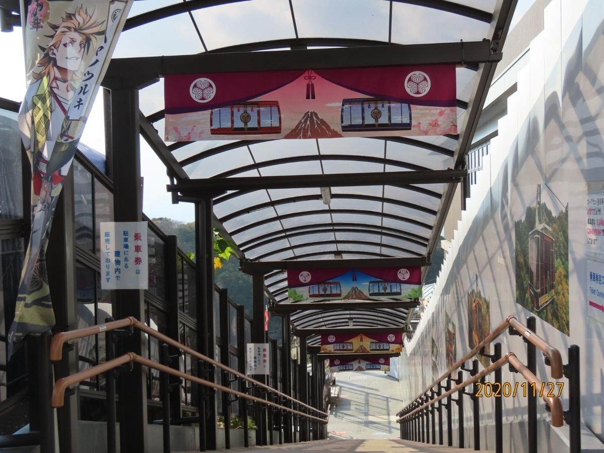 f:id:oisomachi-konkatsu-kekkon:20201203020654j:plain