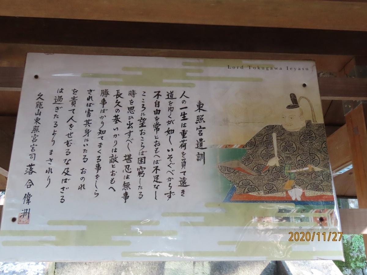 f:id:oisomachi-konkatsu-kekkon:20201203020754j:plain