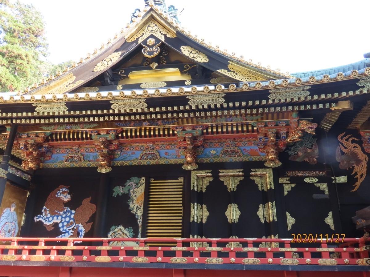 f:id:oisomachi-konkatsu-kekkon:20201203020850j:plain