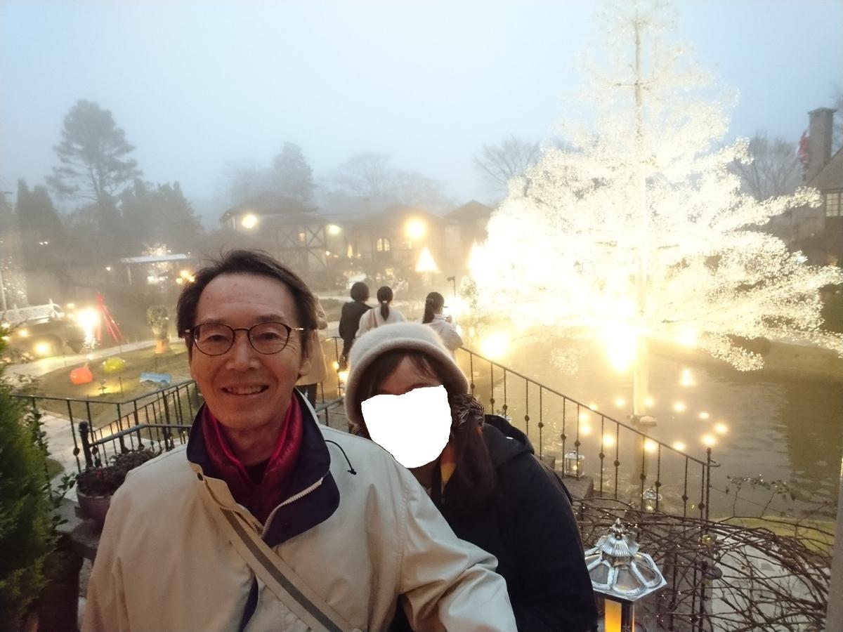 f:id:oisomachi-konkatsu-kekkon:20201212181946j:plain