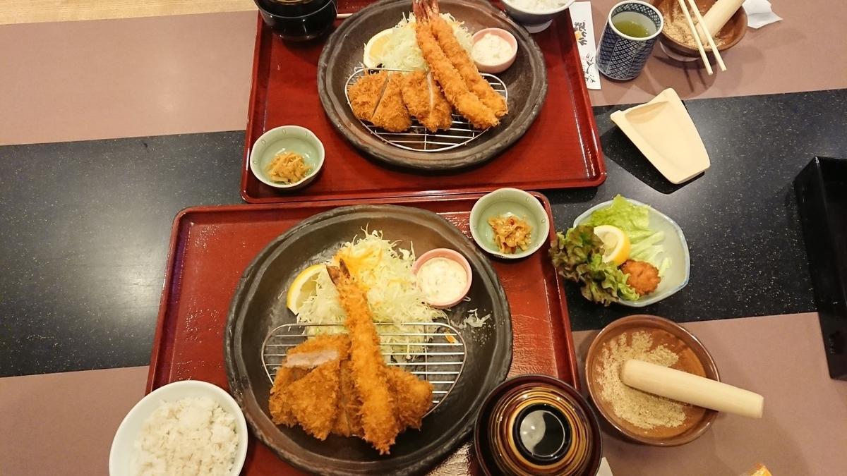 f:id:oisomachi-konkatsu-kekkon:20201219153059j:plain