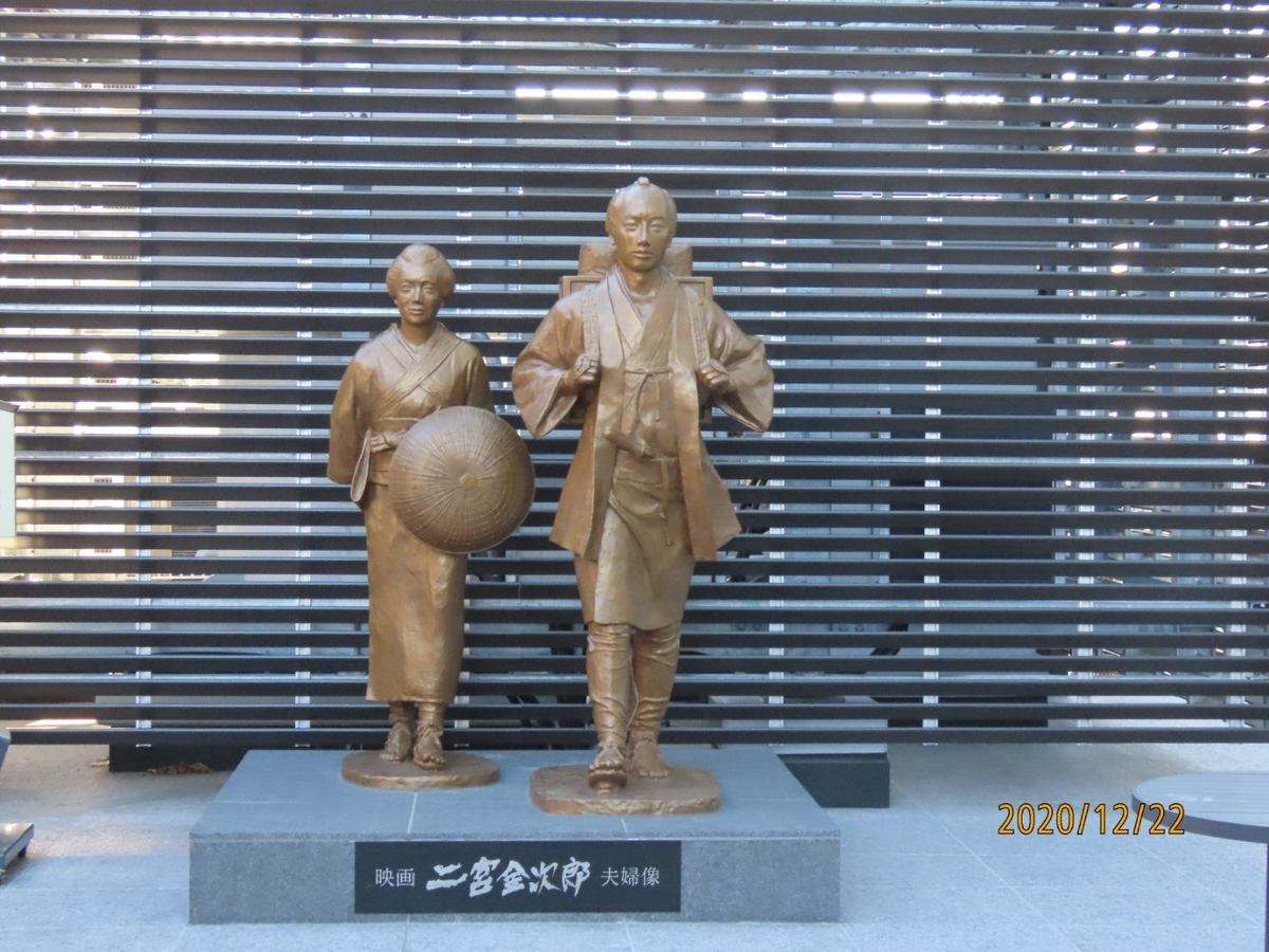 f:id:oisomachi-konkatsu-kekkon:20201223220328j:plain