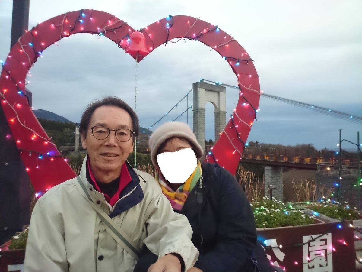 f:id:oisomachi-konkatsu-kekkon:20201226144436j:plain