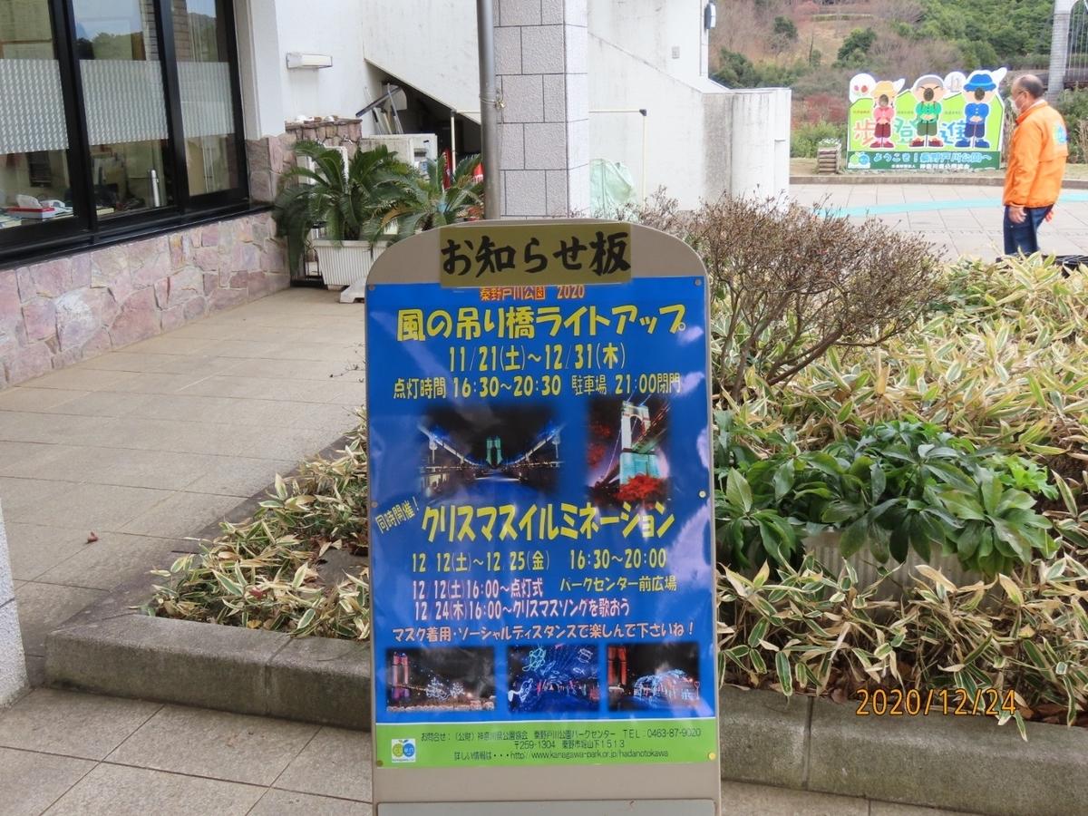 f:id:oisomachi-konkatsu-kekkon:20201226144533j:plain