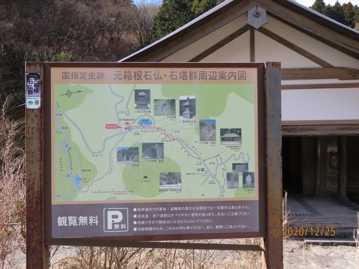 f:id:oisomachi-konkatsu-kekkon:20201226163904j:plain
