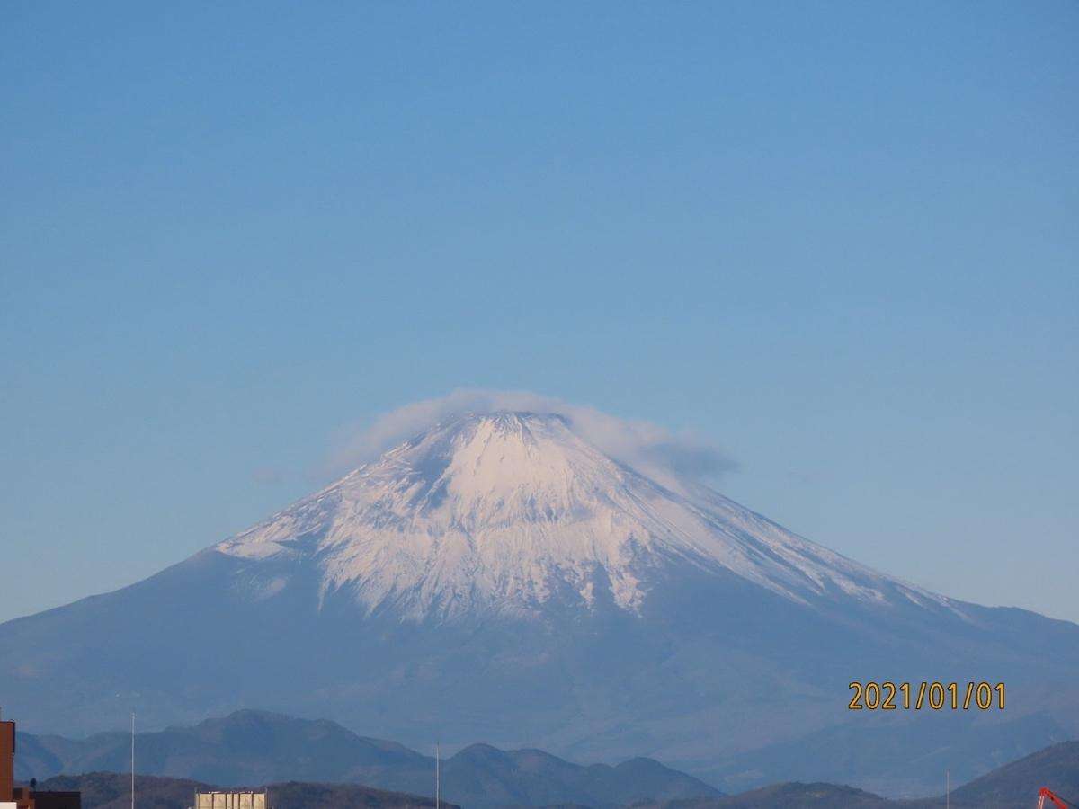 f:id:oisomachi-konkatsu-kekkon:20210101182959j:plain