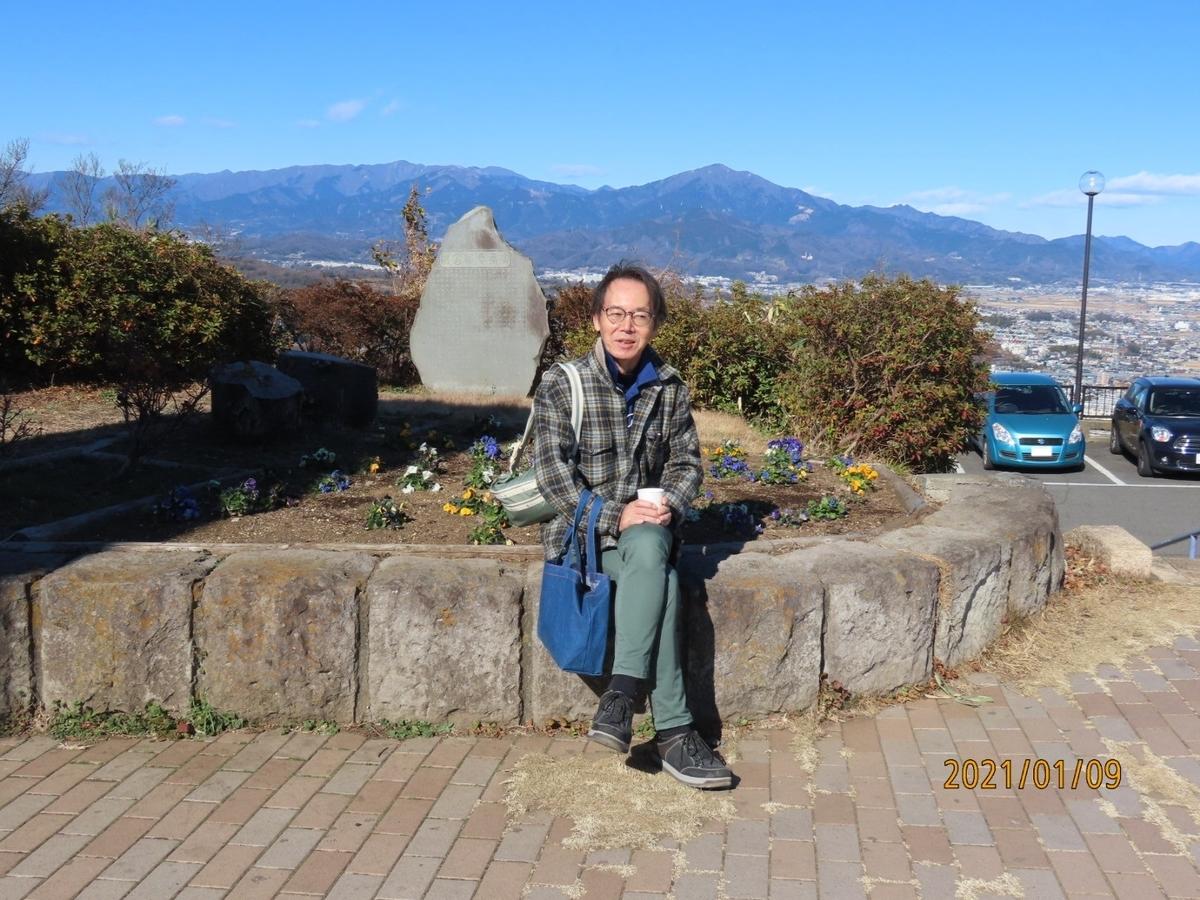 f:id:oisomachi-konkatsu-kekkon:20210112231621j:plain