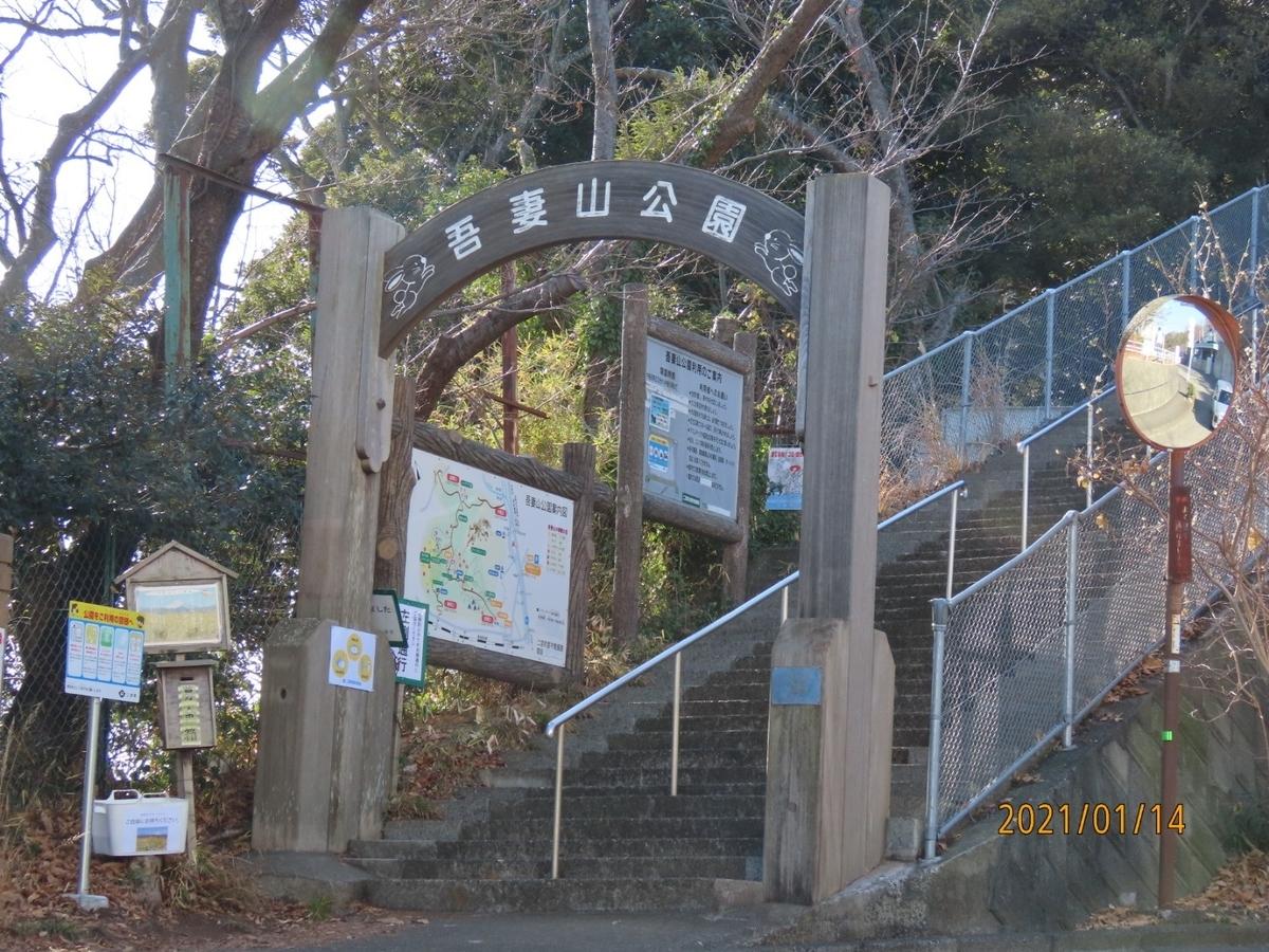 f:id:oisomachi-konkatsu-kekkon:20210115212815j:plain