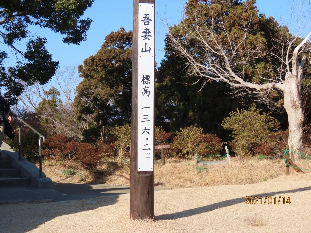 f:id:oisomachi-konkatsu-kekkon:20210115213133j:plain